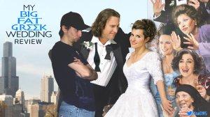 my-big-fat-greek-wedding1